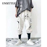 Неселевые Япония хип-хоп joggers Men / Women Harem брюки многокомпонентные спортивные штаны Строительная одежда Повседневная мужская грузовые штаны 201116