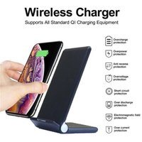 Wireless Charger Fold Stand Fast Charging Holder For Samsung Xiaomi huawei For iPhone 12 mini Pro max 11 Xs XR USB C Phone Charge Station