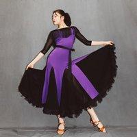 무대 착용 2021 라틴 댄스 드레스 여성 T056 맨손으로 패치 워크 술 성능 의상 춤추는 천으로 배꼽 차카 볼룸 드레스