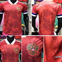 نسخة لاعب فريق كرة القدم الوطنية روسيا لكرة القدم الفانيلة 22 Dzyuba 17 Golovin 10 Akhmetov مخصص 2020 الروسية الرئيسية قمصان كرة القدم الحمراء