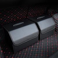 Auto-Kofferraum-Organizer-Box PU-Leder-faltbares Storieren Aufräumen Innenraumhalter, Boot / Lebensmittel / Zeug Automobil Aufbewahrungstaschen Lagerkorb