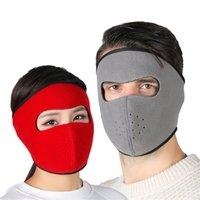 EBAIHUI Kış Açık Yüz Guard Alın Maskesi Motosiklet Bisiklet Bisiklet Sıcak Anti-Soğuk Egzersiz Maskesi Sıcak Maske
