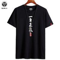 Reuelk 2020 Новая летняя повседневная футболка мужская плюс размер одежды мужской текст шаблон круглые шеи с коротким рукавом мода футболка S-6XL 1118