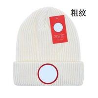 겨울 브랜드 beanies 모자 패션 디자이너 비니 두개골 모자 편지 거리 공 야구 모자 남자 모자에 대 한