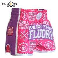 gutai Fluory الملاكمة السراويل القصيرة مهنية شاملة القتالية القتال التدريب دعوى السراويل UFC ساندا المنافسة