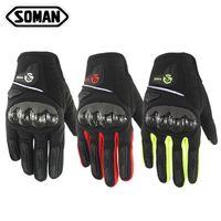 Finger schermo touch-motocross Guante fibra di carbonio completa tessuto conduttivo Guanti in pelle Motorcycle Design Soman MG19