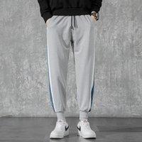 Automne Mens Joggers Pantalon Casual Fitness Hommes Sportswear Supports Skinny Santé Pantalons Males Gyms Track Pantalon avec 4XL
