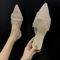 Trend-Strand-Hausschuhe Sandalen für Mädchen Outwear Elegante neue Frühlingsmode-Mesh-Pailletten Pearl-spezige Zehe einfache flache untere Raubtiere für Frauen