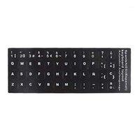 يغطي لوحة المفاتيح 15 قطعة / المجموعة الاسبانية الكمبيوتر واقية ملصقا الغبار صائق للمحترف 13inch1