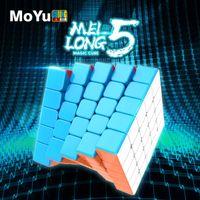 MOYU MEILONG 5x5x5 Cubing Speed Magic Puzzle Remickeless 4x4x4 Neo Cubo Magico 59mm Мини-размер матовые игрушки для детей