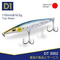 D1 Asturie Topwater Pencil Lures Stickbaits العائمة الصيد إغراء 110 ملليمتر 16.5 جرام طويل الصب wobblers للصيد سيباس DT3002 Q0111