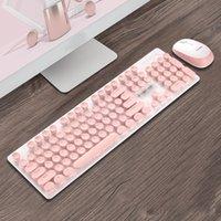 Clavier de jeu sans fil et combinaisons de souris Slim Rose Gold Couleur 2.4GHz Clavier confortable Combos avec récepteur pour les dames de bureau