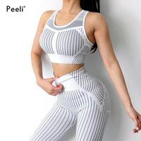 Outfits Yoga Peeli 2021 Бесшовные спортивные набор для женщин фитнес одежда 2 шт. Спортивный бюстгальтер высокой талии Легкосничая тренировка наряд