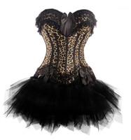 Bustiers الكورسيهات Vocole هزلي ليوبارد مشد الأعلى توتو تنورة المرأة هالوين الزي تنكرية اللباس s m l xl xxl1