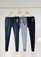 2020 Мужские Брюки Летние Мода Спортивные Брюки Свободные Свободные Гибкие Удобные Устойчивые к морщину Дышащие очень упругие брюки