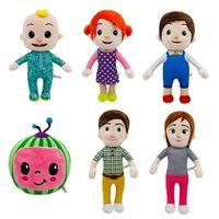 Weihnachten Neujahr Junge Mädchen Kokomelon Plüsch Spielzeug Weihnachtskind Weiche Gefüllte Puppen Spielzeug Cartoon Spielzeug Geschenk Familie 2021