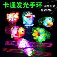 Светодиодная подсветка игрушки светящиеся рукой флэш-браслет творческий мультфильм часы флэш-дети подарок маленькая игрушка