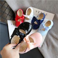 아이들 소녀 신발 6 색 패션 나비 - 매듭 어린이 가죽 신발 PU 부드러운 하단 아기 신발