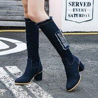 Растянуть Dinm Knee High Boots 2020 Осенняя Новая Женская Обувь Синий Высокие каблуки Ботинок для Дамы Ботас Ретро Муджер Бренд LHCGY 8539N1