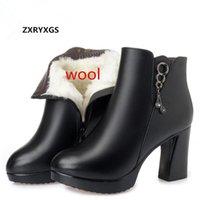 부츠 zxryxgs 패션 따뜻한 플러시 / 양모 스노우 여성 2021 라인 석 쇠가죽 가죽 신발 하이힐