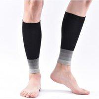 1 ADET Spor Bacak Buzağı Bacak Brace Destek Streç Kol Sıkıştırma Egzersiz Unisex Yardım Conforably Fit Fit Kolayca1