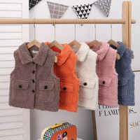 Children Winter Jackets Candy Color Kids Sleeveless Jackets ...