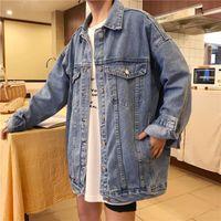 Yüksek Kalite 100% Pamuk Boy Erkek Arkadaşı Denim Ceket Kadın Ceket Veste Femme Kurtka Streetwear Gevşek Jean Ceket