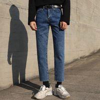 Erkek Bahar Uzun Denim Pantolon Moda Ince Kot Düz Gevşek Yeni Kore Eğilim Rahat Ayak Bileği Uzunlukta Pantolon Streetwear