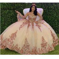 로즈 골드 반짝이 Quinceanera 댄스 파티 드레스 2021 현대 연인 레이스 Applique 스팽글 볼 가운 Tulle 빈티지 저녁 파티