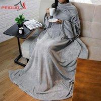 Peiduo Premium Fleece يمكن ارتداؤها بطانية دافئة اضافية لينة رمي بطانية مع الأكمام دافئ microplush خفيفة 1