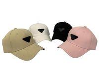 Casquette de baseball de mode classique Top marques hommes et femmes Toutes les casquettes de baseball appropriées Le capuchon respirant ajustable porte confortable en plein air