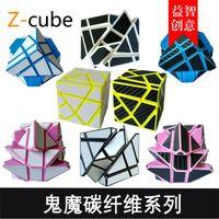 Zcube Странная форма призрак углеродного волокна наклейки скорость волшебный кубик головоломки игрушка дети дети подарок игрушка молодежь взрослый инструкция Y200428