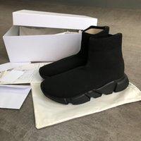 أفضل جورب أحذية مدرب مصممين الرجال النساء أحذية رياضية متماسكة المدرب نمط جديد الانزلاق على عارضة الأحذية الجوارب المدربين 36-45