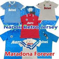 레트로 클래식 jerseys 1986 1987 1988 1989 1991 1992 1993 Napoli 축구 유니폼 홈 멀리 Maradona Maillots 드 발 Rétro 축구 셔츠