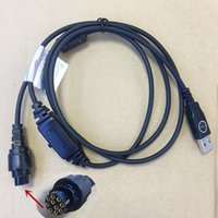 Hytera MD780 MD780G MD780G MD650 등을위한 Hynghuismart USB 프로그래밍 케이블 업데이트 케이블