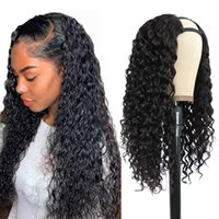 Kinky Kıvırcık U Parça Peruk Siyah Kadınlar Için İnsan Saçı Remy Saçlar Boya Brezilyalı U Parça Peruk Giymek Kolay