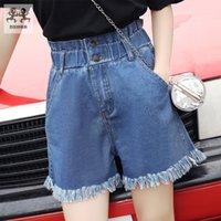 Jeans femininos 2021 verão azul denim shorts algodão alta cintura cintura botão botão bolsos largo perna calças mulheres sexy jean1