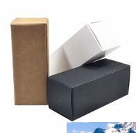 50pcs 화이트 블랙 브라운 크래프트 종이 에센셜 오일 병 포장 상자 파티 DIY 공예품 선물 판지 상자 Papercard BBYQWS Bdesports