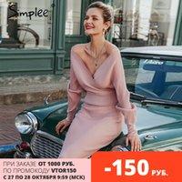 Simplee Sexy V-Ausschnitt Frauen Gestrickte Rockanzüge Herbst Winter Batwing Sleeve 2 Stück Elegante Party Weibliche Pullover Rosa Kleid 201028