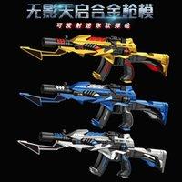 بندقية لعبة الأطفال يمكنها إطلاق نموذج رصاصة لينة مصغرة سبيكة بوي هدية