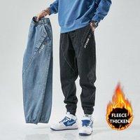 Plus Size 38 40 Moda uomo Hip hop in pile in pile caldo jeans 2020 inverno nuovi uomini nero harem harem casual jeans jeans da uomo cargo pantaloni