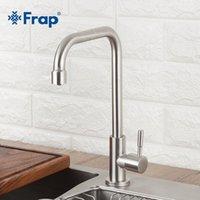 Frap صنبور المطبخ 360 درجة دوران الفولاذ المقاوم للصدأ صنبور المطبخ خلاطات بالوعة الحنفية جدار الخلاط الحديثة Y405281