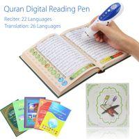 꾸란 선수 펜 리더 거룩한 디지털 Qurans 책 이슬람 이슬람 프랑스어 영어 우르두어 스페인어 러시아어 우즈베크 8GB MP3 플레이어 코란 펜