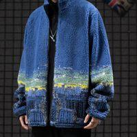 Высокая улица ягненка бархатная куртка мужская зимняя стойка галстурки хлопок мягкая куртка ветровка негабаритные густые парки