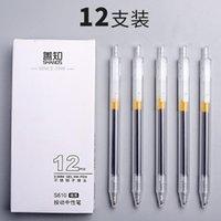 Toptan Jel Kalem Seti Bullet Kalem Noktası Yazma Öğrenci Basın Kalem Yazma Moda kırtasiye malzemeleri Smooth