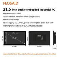 "FEOAG 21,5 cm Branchen Tablet 22 ""Mini-PC, TouchscreenframeDrackmount, Bestellmaschine Automatisierungsgeräte CORE1"