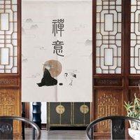 Занавес Драпс Дом Китайский Дзен Двери Двери комната Крыльчик Половина раздела Украшение Висит Feng Shui Noren