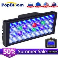 Освещение контроллера Popblooo Move Light LED для Aquarium Marine Coral Reef Fish Tank Y200917
