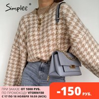 2020 Simplee Women geometric khaki knitted sweater women casual Houndstooth lady pullover sweater female Autumn winter retro jumper