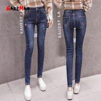 Женские джинсы Gearmay Blue Sexy женщины худые кормушки с высокой талией джинсовые брюки толщиной бедро карандаш натянутые уличные брюки